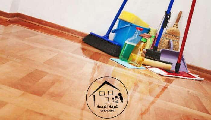 أدوات تنظيف منازل