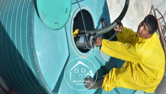 عامل ينظف الخزان