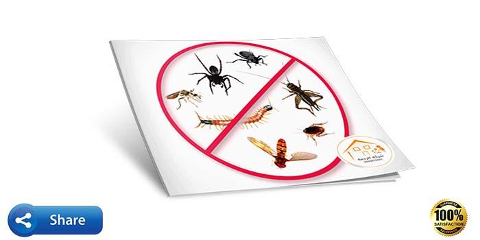 صورة مكافحة الحشرات